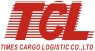 Times Cargo Logistic