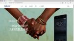 Ảnh Nokia 8 lộ chớp nhoáng trên website Nokia