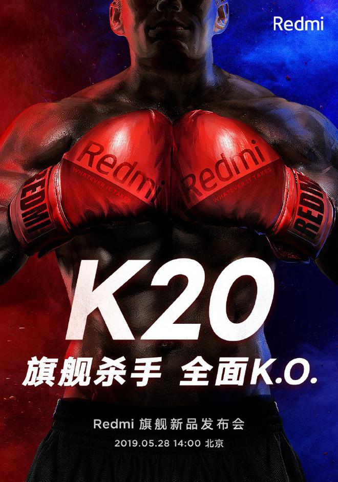 Xiaomi xác nhận ra mắt flagship Redmi K20 vào ngày 28/5 tại Trung Quốc - Ảnh 1.