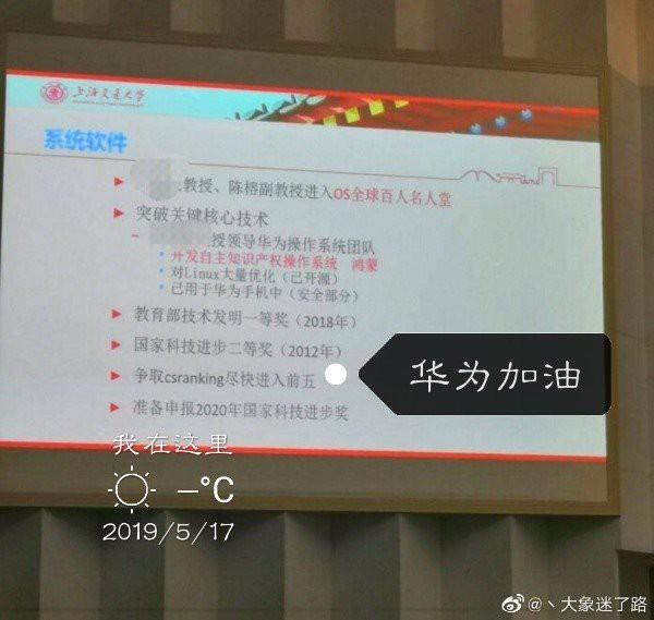 Tổng hợp những thông tin đã biết về hệ điều hành riêng cho smartphone của Huawei - Hồng Mông OS - Ảnh 2.