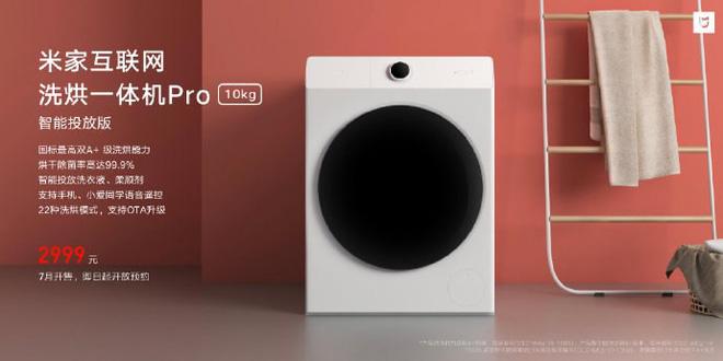 Xiaomi ra mắt máy giặt thông minh Mijia tích hợp trợ lý ảo Xiao AI, giá 10.1 triệu đồng - Ảnh 3.