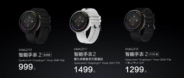 Amazfit Verge 2 ra mắt: Thiết kế đẹp, hỗ trợ eSIM, đo điện tâm đồ ECG, giá từ 3.4 triệu đồng - Ảnh 4.