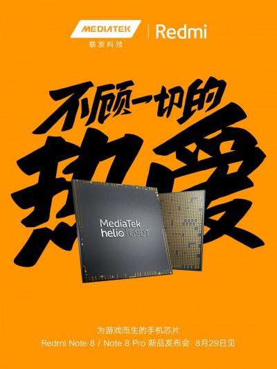 Redmi Note 8 sẽ được trang bị chip xử lý Helio G90T của MediaTek - Ảnh 1.