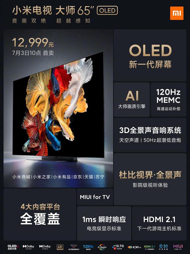 Xiaomi ra mắt TV OLED Master Series mới: 65 inch, viền siêu mỏng, 120Hz, chạy MIUI TV, giá 43 triệu đồng - Ảnh 3.