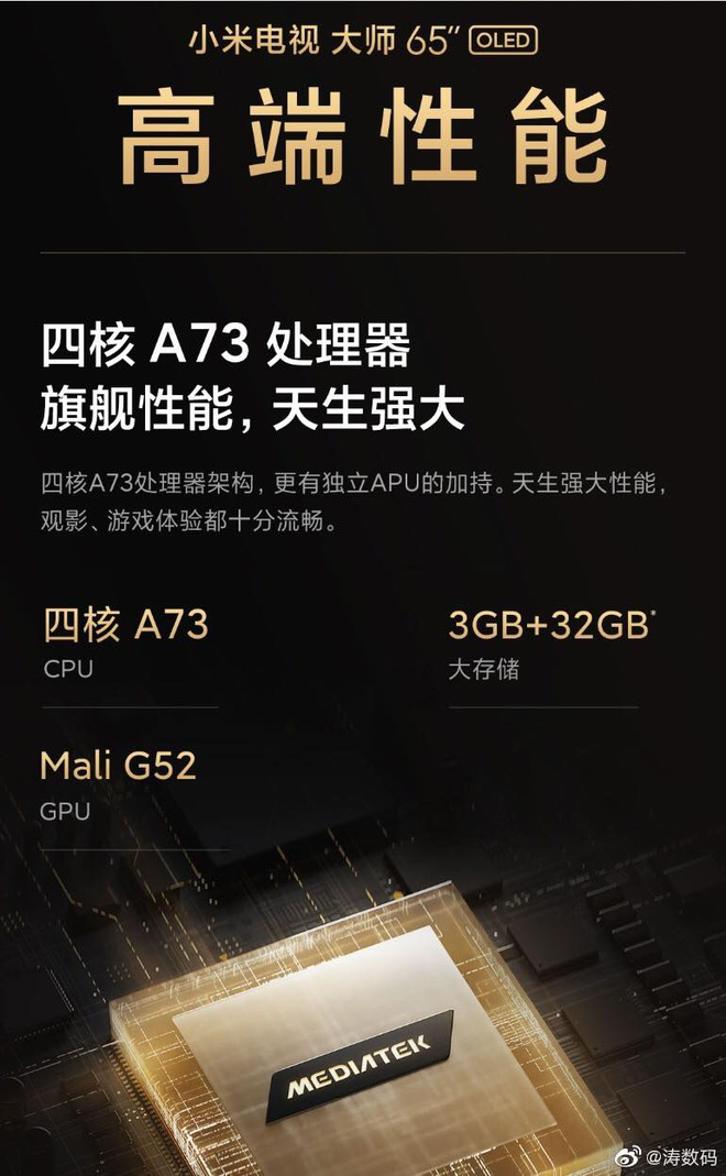 Xiaomi ra mắt TV OLED Master Series mới: 65 inch, viền siêu mỏng, 120Hz, chạy MIUI TV, giá 43 triệu đồng - Ảnh 6.