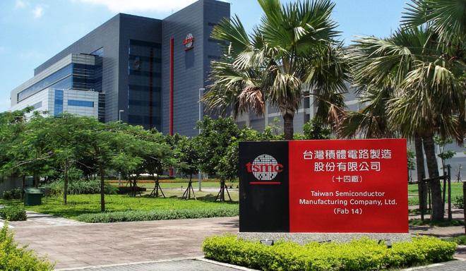 Thời tới, TSMC bất ngờ vượt VISA trở thành công ty có giá trị vốn hóa lớn thứ 10 trên thế giới - Ảnh 1.
