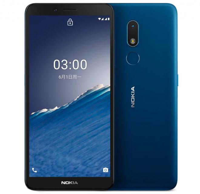 Nokia ra mắt smartphone pin có thể tháo rời, chạy Android 10, giá 2.2 triệu đồng - Ảnh 2.