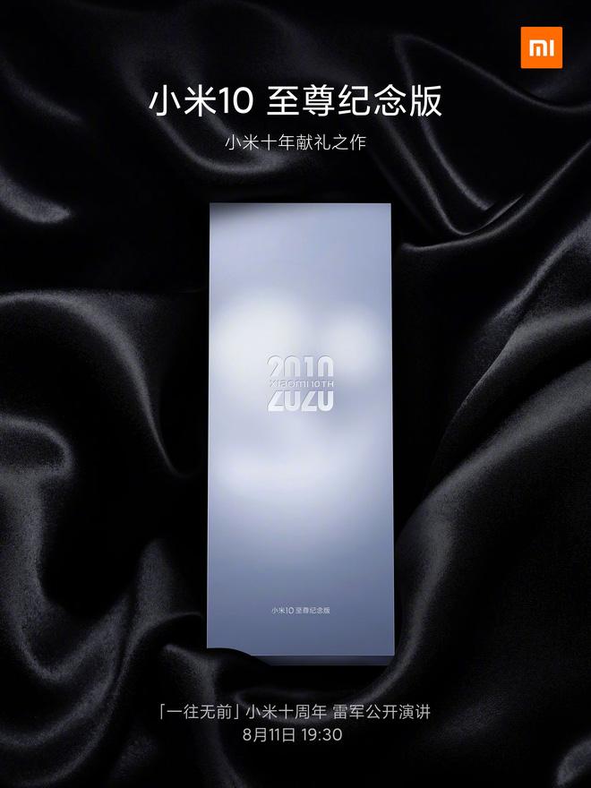 Xiaomi Mi 10 phiên bản kỷ niệm 10 năm: Snapdragon 865+, RAM 12GB, sạc nhanh 120W, ra mắt vào 11/8 - Ảnh 1.