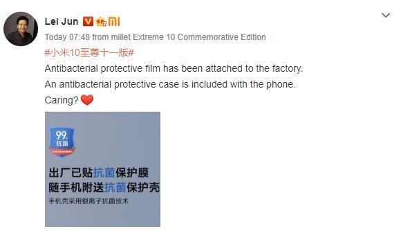 Xiaomi Mi 10 Ultra sẽ đi kèm ốp lưng và miếng dán màn hình kháng khuẩn - Ảnh 2.