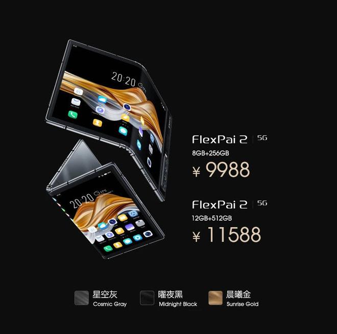 Smartphone màn hình gập Royole FlexPai 2 ra mắt, rẻ bằng 1/2 so với Galaxy Z Fold2 - Ảnh 6.