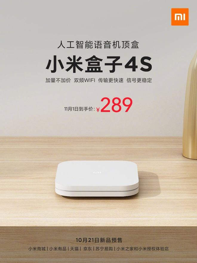 Xiaomi ra mắt Mi Box 4S: 4K HDR, 2GB RAM, Wi-Fi băng tần kép, giá 1 triệu đồng - Ảnh 2.
