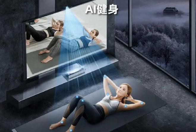 [CES 2021] Hisense ra mắt dòng TV laser full-color đầu tiên trên thế giới, hỗ trợ giao tiếp mạng xã hội - Ảnh 1.