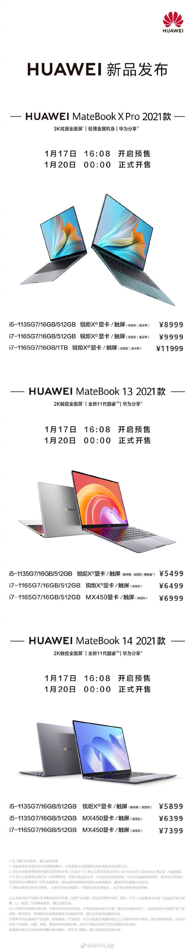 Huawei MateBook X Pro (2021) và MateBook 13/14 (2021) ra mắt: Màn hình cảm ứng, Intel Core thế hệ 11, Nvidia MX450, giá từ 19.6 triệu đồng - Ảnh 10.