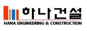 Công ty TNHH Hana E&C
