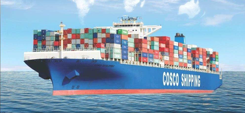 COSCO SHIPPING LINES VIETNAM