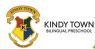 KINDY TOWN BILINGUAL PRESCHOOL