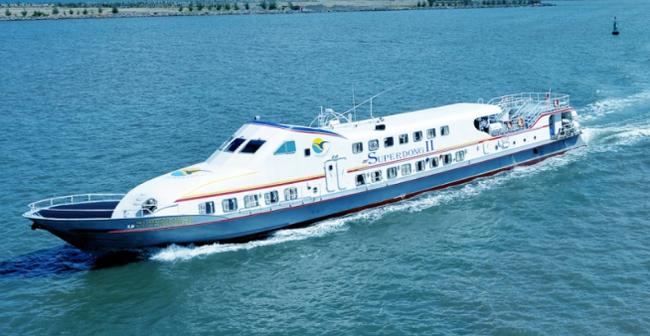 Công Ty CP Tàu Cao Tốc Superdong - Kiên Giang