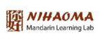 Công Ty TNHH NHM Việt Nam