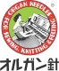 A Nguyen Trading Co., Ltd