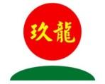 Công Ty TNHH Xưởng Giấy Chánh Dương