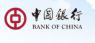 NGÂN HÀNG BANK OF CHINA (HONG KONG) LIMITED - CHI NHÁNH THÀNH PHỐ HỒ CHÍ MINH