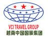 Công Ty Cổ Phần Tập Đoàn Lữ Hành Quốc Tế Trung Quốc Việt Nam