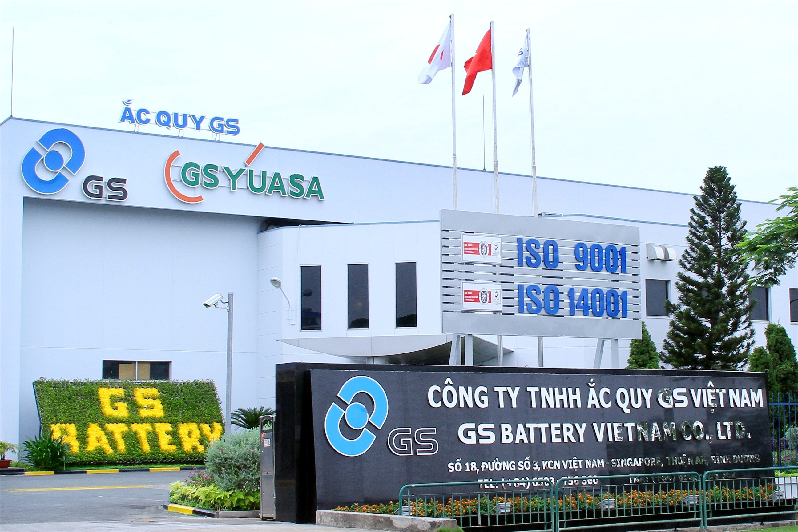 GS Battery Vietnam Co., Ltd.