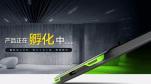 Smartphone chuyên chơi game đầu tiên của Xiaomi sẽ sử dụng chip Snapdragon 845, RAM 8 GB