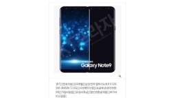 Samsung Galaxy Note9 sẽ có bản dung lượng 512 GB nhưng không dành cho tất cả mọi người