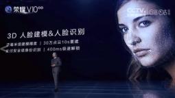 Huawei chính là công ty Android đầu tiên trên thế giới bắt kịp Apple về nhận diện khuôn mặt 3D,