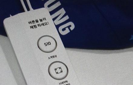 Bằng chứng cho thấy có thể dùng Galaxy S10 để sạc không dây cho các thiết bị khác