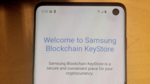 Galaxy S10 lộ ảnh thực tế rõ nét với ứng dụng riêng biệt chuyên về tiền mã hóa