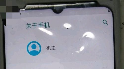 Meizu Note 9 lộ diện với màn hình 6,3 inch, thiết kế viền siêu mỏng, sẽ được trang bị pin 4.000 mAh và camera 48MP