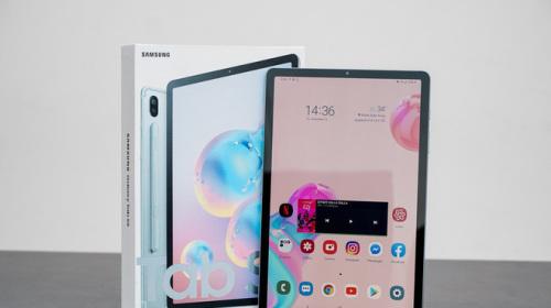 Mở hộp Galaxy Tab S6: Tablet Android tốt nhất nay đã tốt hơn, thêm trackpad, SPen sạc không dây, vân tay trong màn hình và camera kép