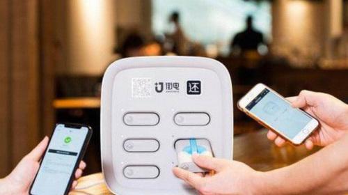 Trung Quốc: startup thuê sạc dự phòng gọi được tới 160 triệu USD tiền vốn, giá thuê chỉ 0,14 USD/lần sạc