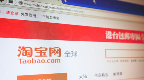 Alibaba tạo ứng dụng mới biến 693 triệu người dùng Taobao thành \'con buôn\', vừa mua sắm, vừa bán hàng kiếm lời mà chẳng cần bỏ ra bất kỳ đồng vốn nào