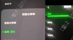 Chạy theo trào lưu, Black Shark 3 cũng sẽ được trang bị màn hình 120Hz