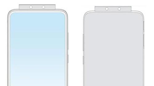 Xiaomi được cấp bằng sáng chế smartphone với cụm 7 camera thò thụt