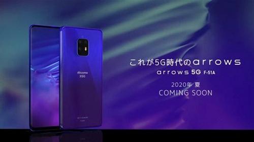 Smartphone Nhật cao cấp Fujitsu Arbow 5G lộ diện trước ngày ra mắt