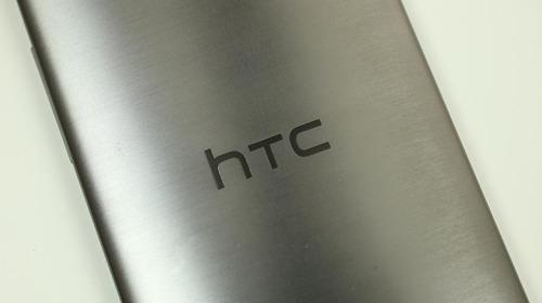 HTC vẫn chưa chết, sẽ ra mắt smartphone flagship 5G vào mùa hè này