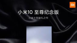 Xiaomi Mi 10 phiên bản kỷ niệm 10 năm: Snapdragon 865+, RAM 12GB, sạc nhanh 120W, ra mắt vào 11/8