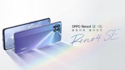 OPPO Reno4 SE ra mắt: Dimensity 720, 3 camera 48MP, pin 4300mAh, sạc siêu nhanh 65W, giá từ 8.5 triệu