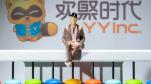 Sau Luckin Coffee, một công ty khác của Trung Quốc lại bị Mỹ cáo buộc là 'cú lừa tỷ USD'