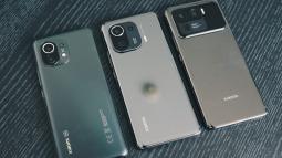 Xiaomi Mi 11, Mi 11 Pro & Mi 11 Ultra: Đâu là sự khác biệt và nên lựa chọn phiên bản nào?